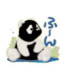 だんぱのすたんぷ(個別スタンプ:29)