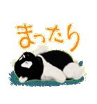 だんぱのすたんぷ(個別スタンプ:31)