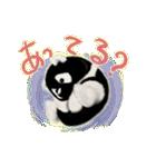 だんぱのすたんぷ(個別スタンプ:35)