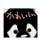 だんぱのすたんぷ(個別スタンプ:38)