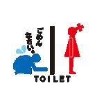 トイレット・レッド&ブルー(個別スタンプ:02)
