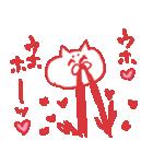 止まる事を知らない愛 ~舞う鼻血~(個別スタンプ:01)