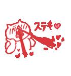 止まる事を知らない愛 ~舞う鼻血~(個別スタンプ:02)