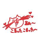 止まる事を知らない愛 ~舞う鼻血~(個別スタンプ:04)