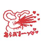 止まる事を知らない愛 ~舞う鼻血~(個別スタンプ:05)