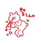止まる事を知らない愛 ~舞う鼻血~(個別スタンプ:09)