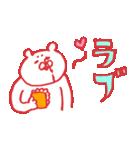 止まる事を知らない愛 ~舞う鼻血~(個別スタンプ:10)