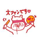 止まる事を知らない愛 ~舞う鼻血~(個別スタンプ:11)