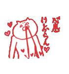 止まる事を知らない愛 ~舞う鼻血~(個別スタンプ:16)