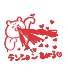 止まる事を知らない愛 ~舞う鼻血~(個別スタンプ:23)