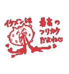 止まる事を知らない愛 ~舞う鼻血~(個別スタンプ:26)