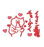止まる事を知らない愛 ~舞う鼻血~(個別スタンプ:28)