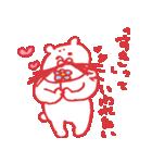 止まる事を知らない愛 ~舞う鼻血~(個別スタンプ:34)