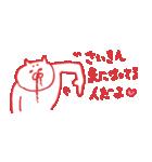 止まる事を知らない愛 ~舞う鼻血~(個別スタンプ:37)