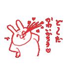 止まる事を知らない愛 ~舞う鼻血~(個別スタンプ:38)