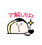 まさ子3(個別スタンプ:01)