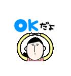 まさ子3(個別スタンプ:02)