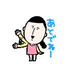 まさ子3(個別スタンプ:04)