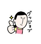まさ子3(個別スタンプ:08)