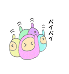 カラフル ぷにょちゃん1