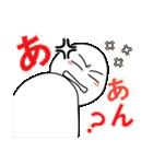 感情表現(個別スタンプ:2)