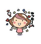 ママころ(個別スタンプ:04)