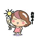 ママころ(個別スタンプ:05)