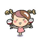 ママころ(個別スタンプ:09)