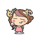 ママころ(個別スタンプ:10)