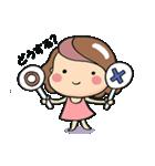 ママころ(個別スタンプ:15)