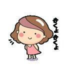ママころ(個別スタンプ:18)
