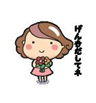 ママころ(個別スタンプ:19)