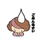 ママころ(個別スタンプ:20)
