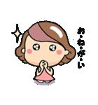 ママころ(個別スタンプ:21)