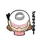 ママころ(個別スタンプ:30)