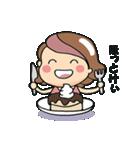 ママころ(個別スタンプ:33)