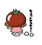 ママころ(個別スタンプ:36)