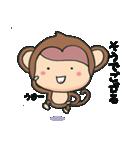 ママころ(個別スタンプ:37)