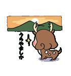 ママころ(個別スタンプ:38)
