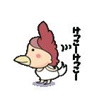 ママころ(個別スタンプ:39)