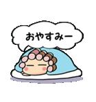 ママころ(個別スタンプ:40)
