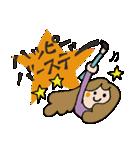 おめでとうのスタンプ(個別スタンプ:03)
