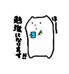 ねこたのすてき世界・敬語編
