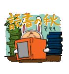 着ぐるみおじさん(第五弾)【秋•冬 編】(個別スタンプ:02)