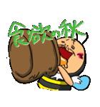 着ぐるみおじさん(第五弾)【秋•冬 編】(個別スタンプ:03)