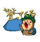 着ぐるみおじさん(第五弾)【秋•冬 編】(個別スタンプ:05)