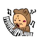 着ぐるみおじさん(第五弾)【秋•冬 編】(個別スタンプ:11)