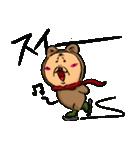 着ぐるみおじさん(第五弾)【秋•冬 編】(個別スタンプ:22)