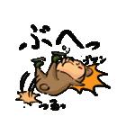着ぐるみおじさん(第五弾)【秋•冬 編】(個別スタンプ:23)