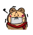 着ぐるみおじさん(第五弾)【秋•冬 編】(個別スタンプ:24)